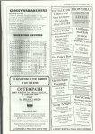 Brownhills Gazette December 1994 issue 63_000029